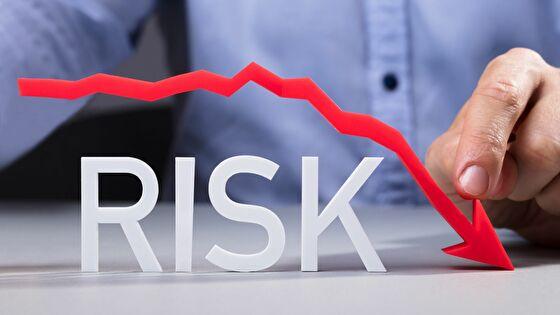 RISK(リスク)が低い